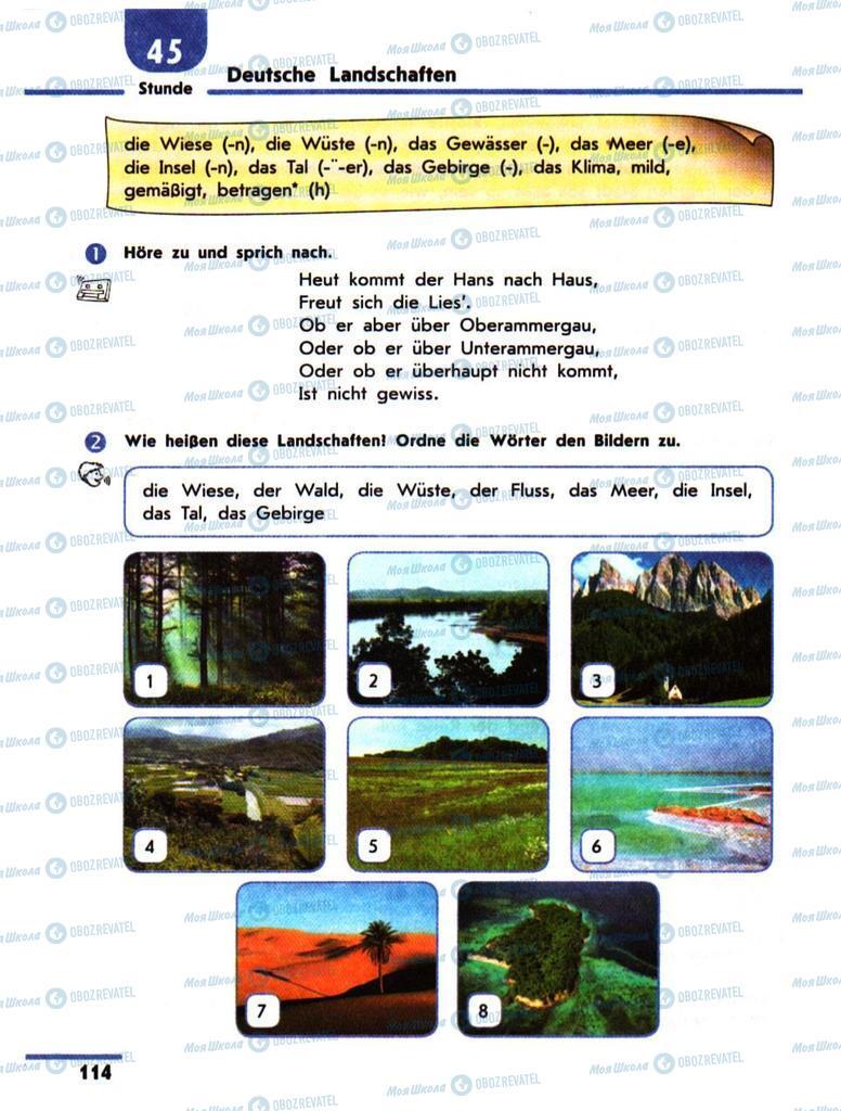 Підручники Німецька мова 10 клас сторінка 114