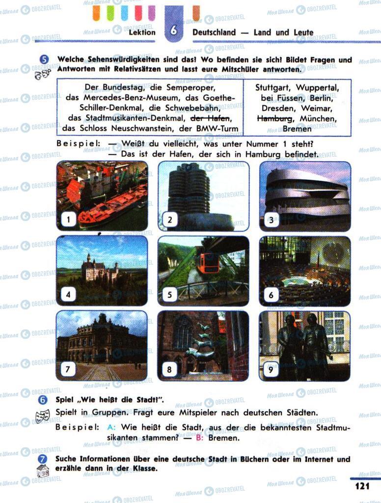 Учебники Немецкий язык 10 класс страница 121