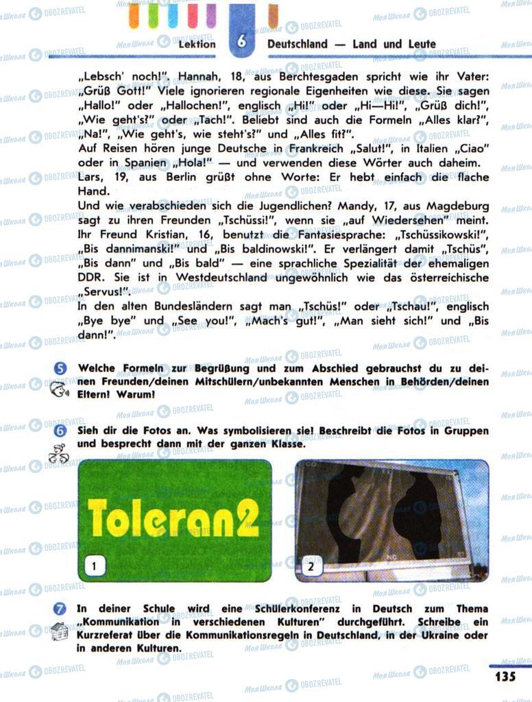 Підручники Німецька мова 10 клас сторінка 135