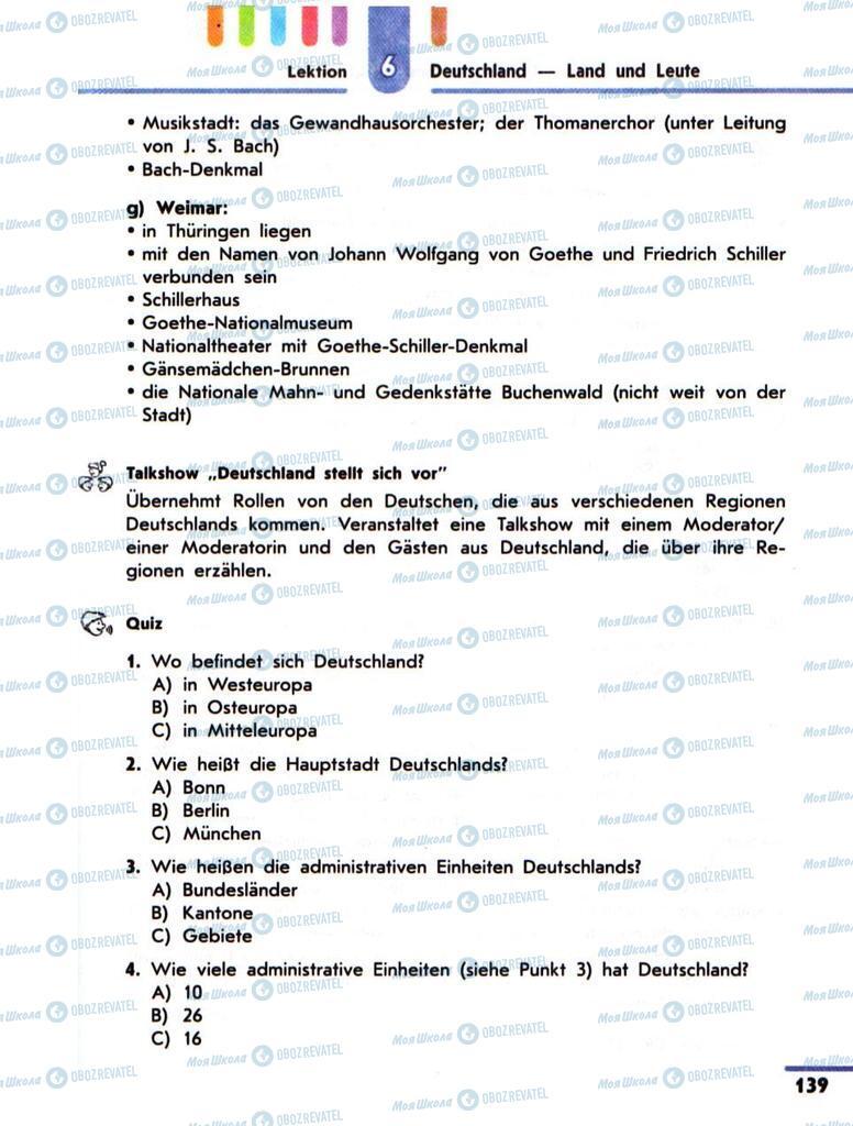 Учебники Немецкий язык 10 класс страница 139