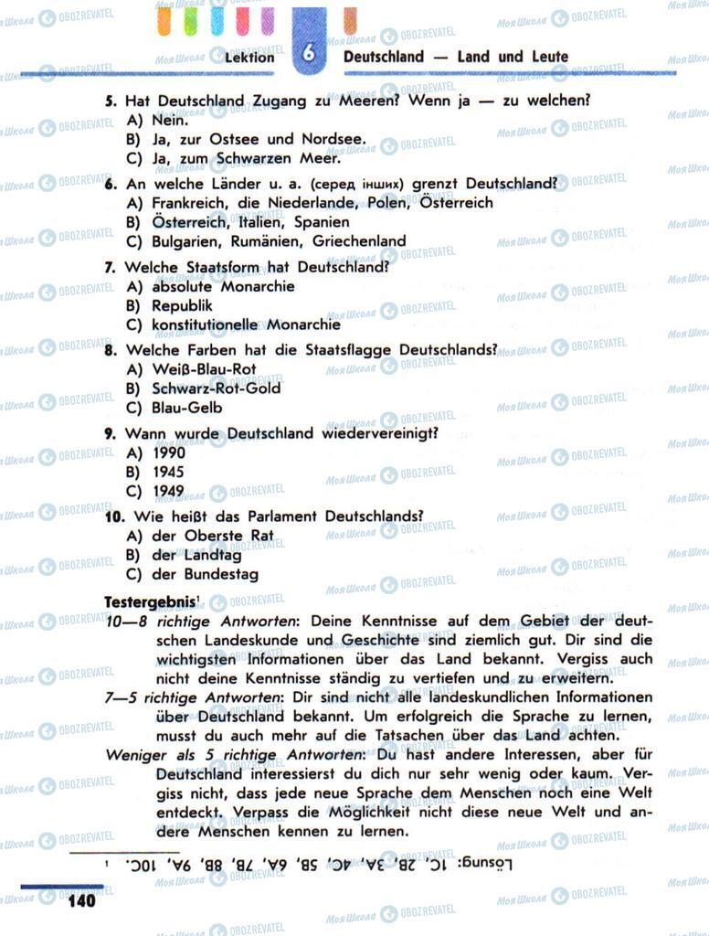 Учебники Немецкий язык 10 класс страница 140