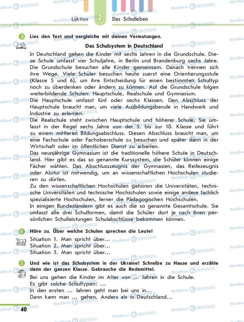 Підручники Німецька мова 10 клас сторінка 40