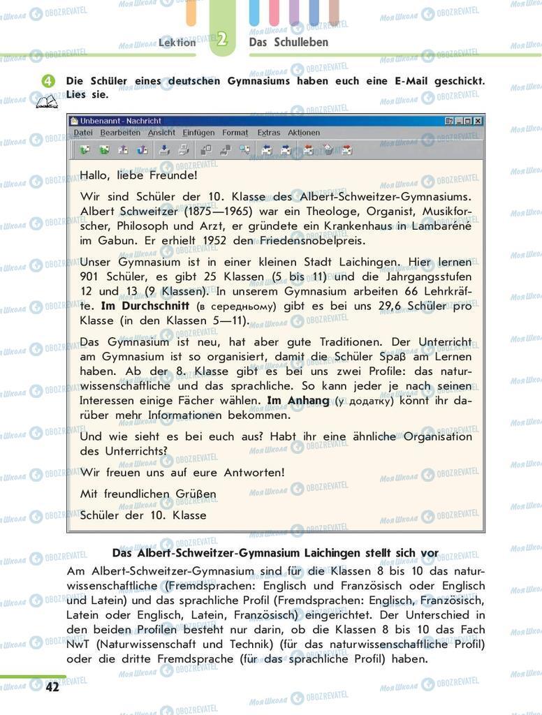 Підручники Німецька мова 10 клас сторінка 42