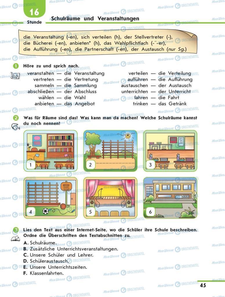 Підручники Німецька мова 10 клас сторінка 45
