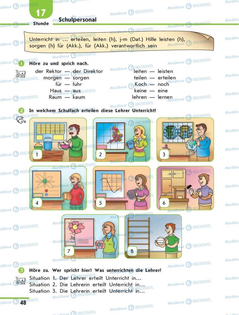 Підручники Німецька мова 10 клас сторінка 48