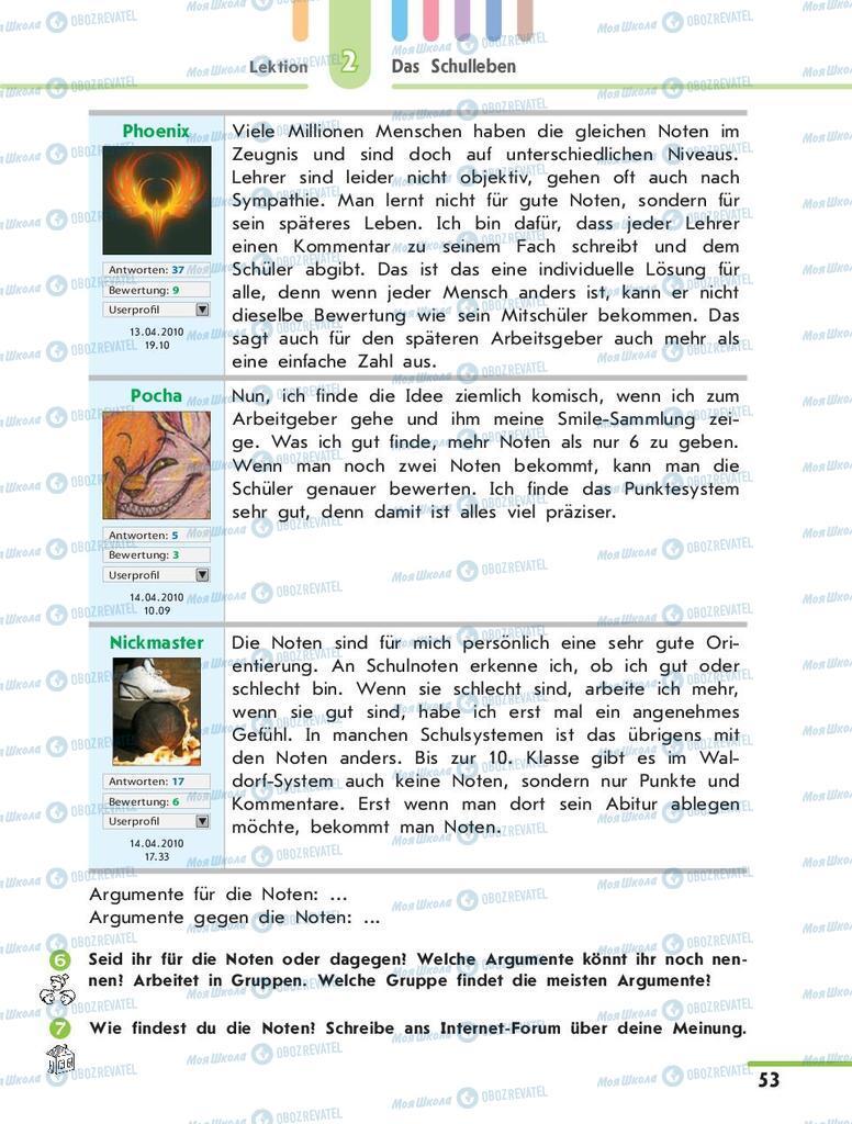 Підручники Німецька мова 10 клас сторінка 53