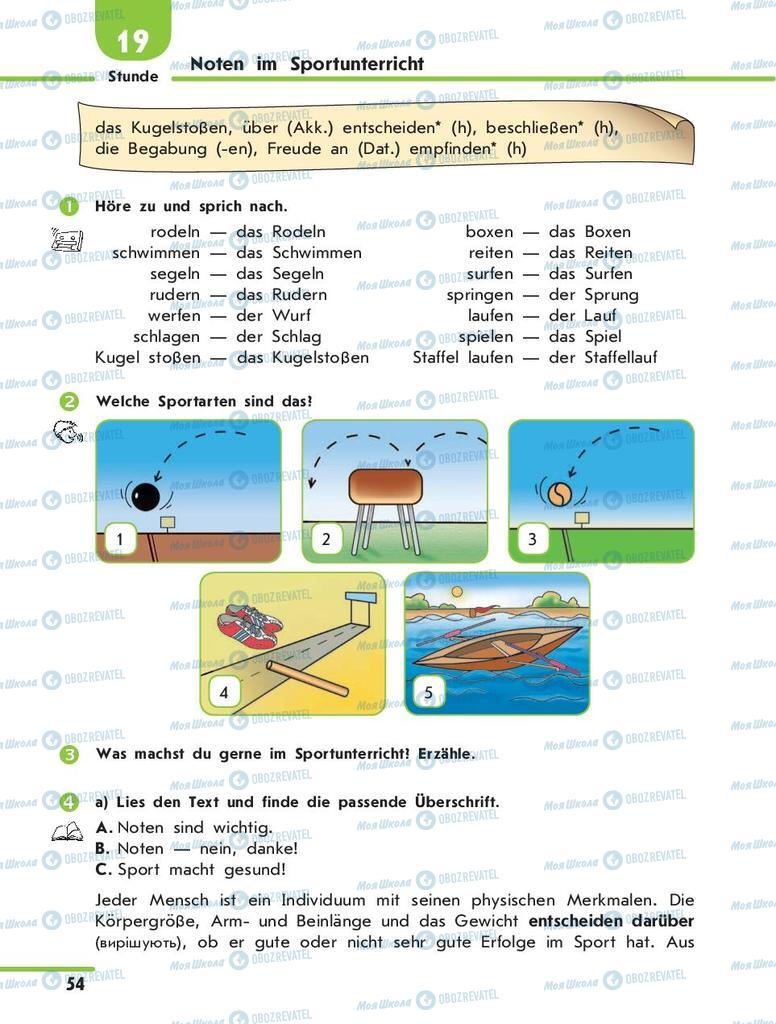 Підручники Німецька мова 10 клас сторінка  54