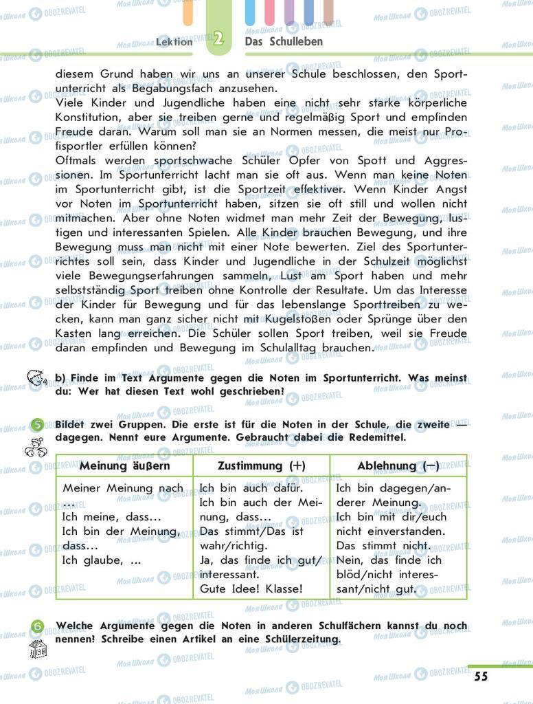 Учебники Немецкий язык 10 класс страница 55