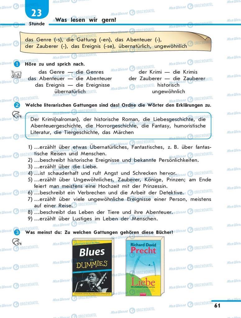 Учебники Немецкий язык 10 класс страница  61