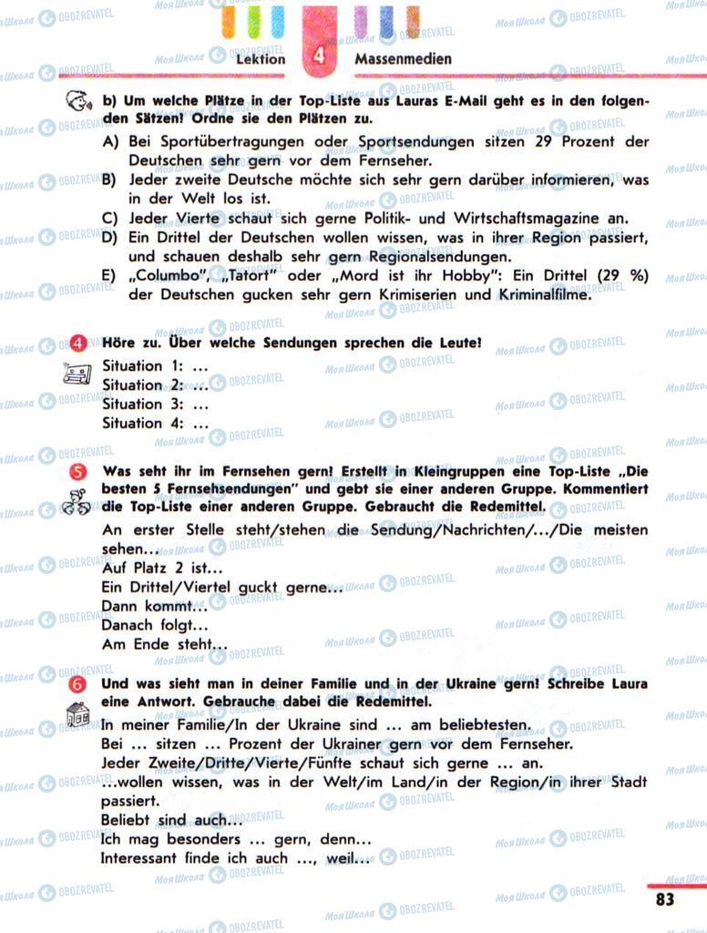 Підручники Німецька мова 10 клас сторінка 83