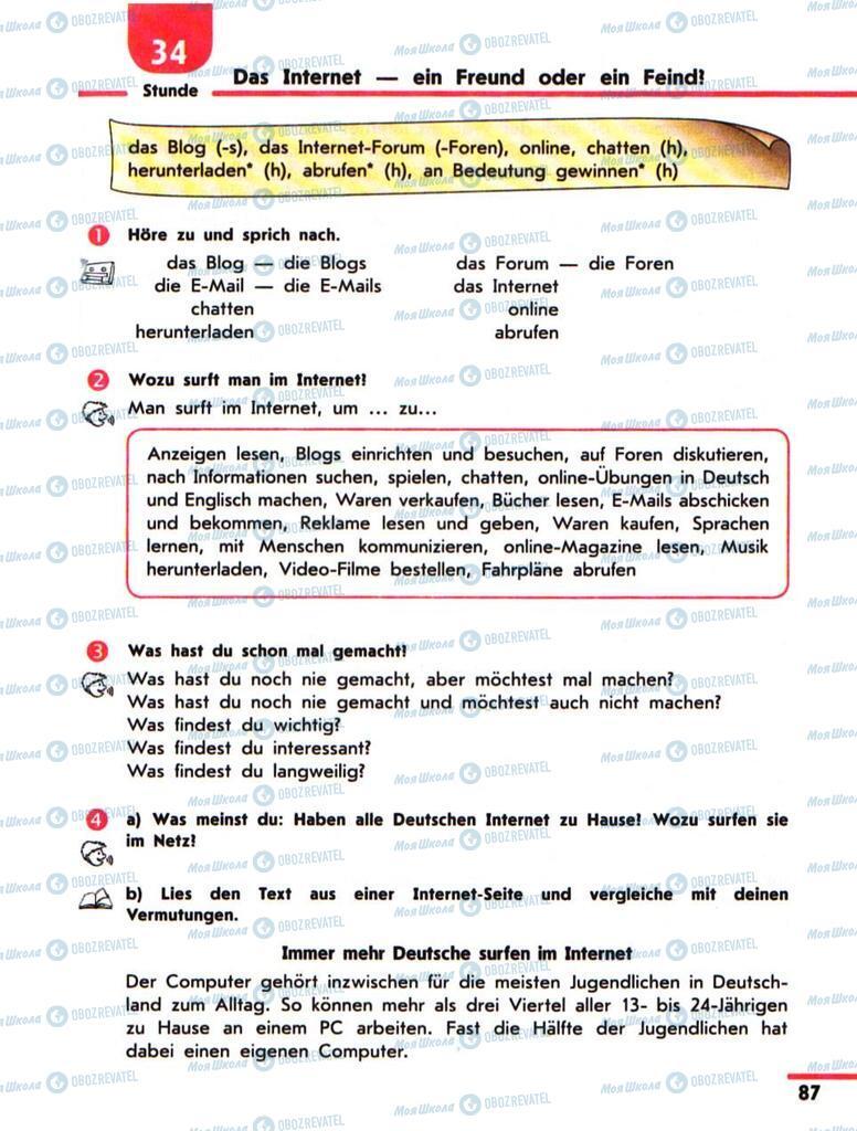 Підручники Німецька мова 10 клас сторінка  87