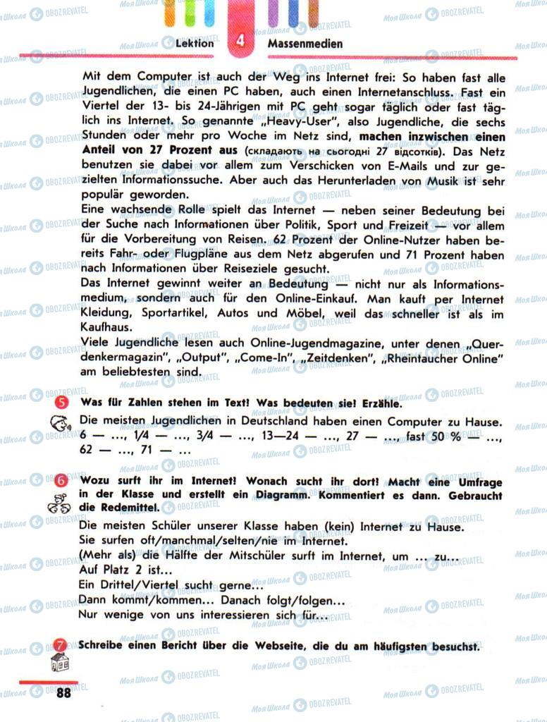 Підручники Німецька мова 10 клас сторінка 88