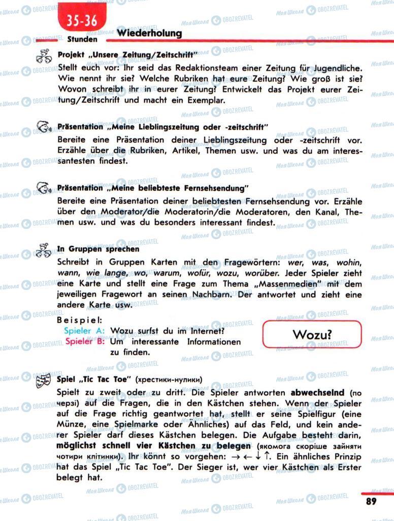 Підручники Німецька мова 10 клас сторінка 89