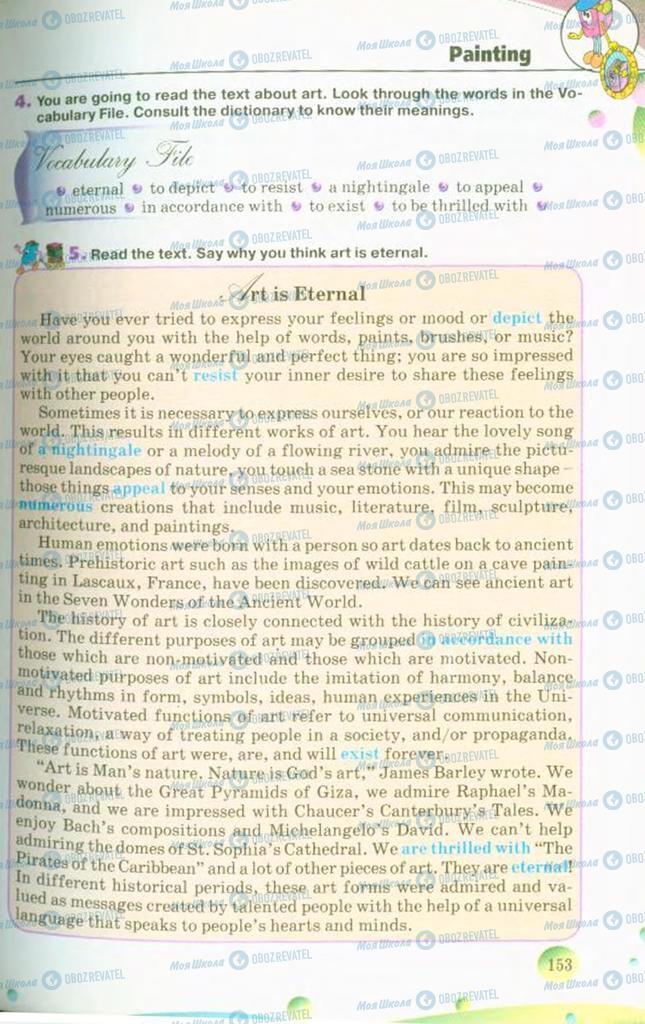 Учебники Английский язык 10 класс страница 153