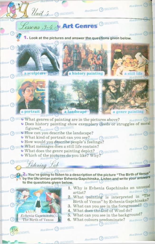 Учебники Английский язык 10 класс страница 156