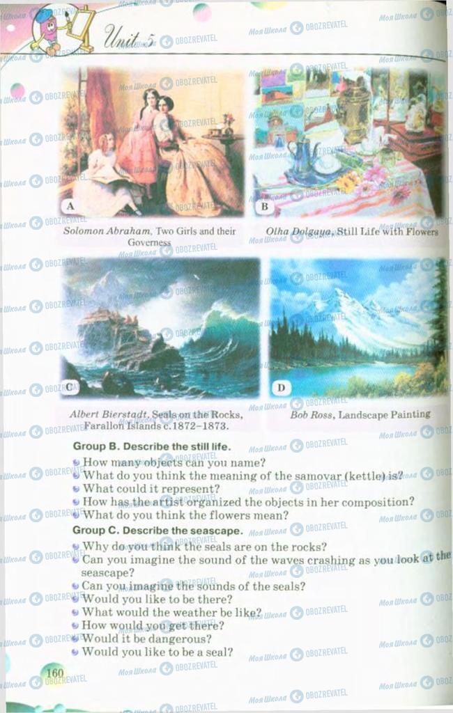 Учебники Английский язык 10 класс страница 160