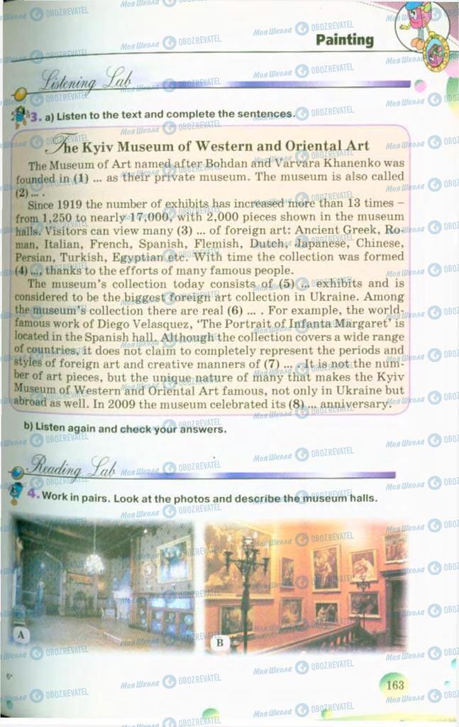 Учебники Английский язык 10 класс страница 163