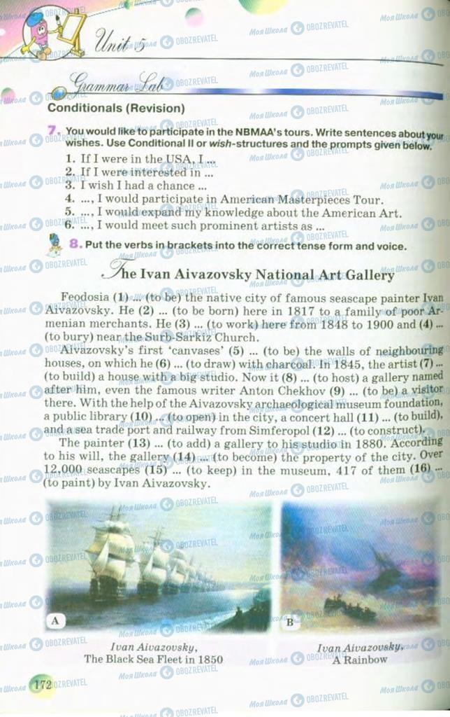 Учебники Английский язык 10 класс страница 172