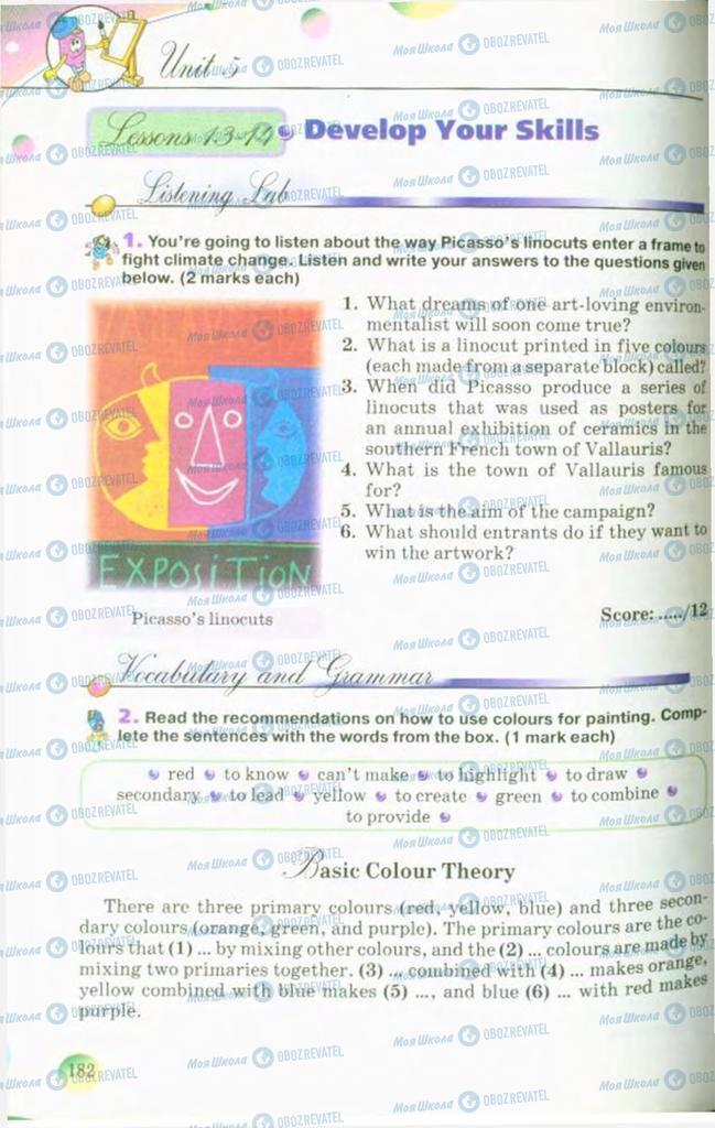 Учебники Английский язык 10 класс страница 182