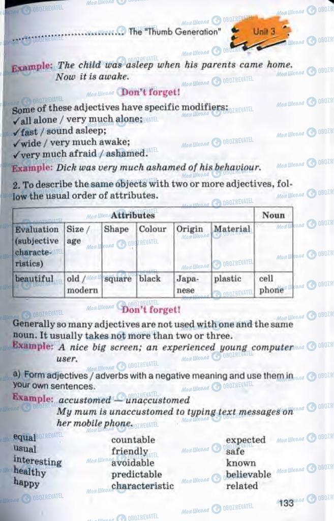 Підручники Англійська мова 10 клас сторінка 133