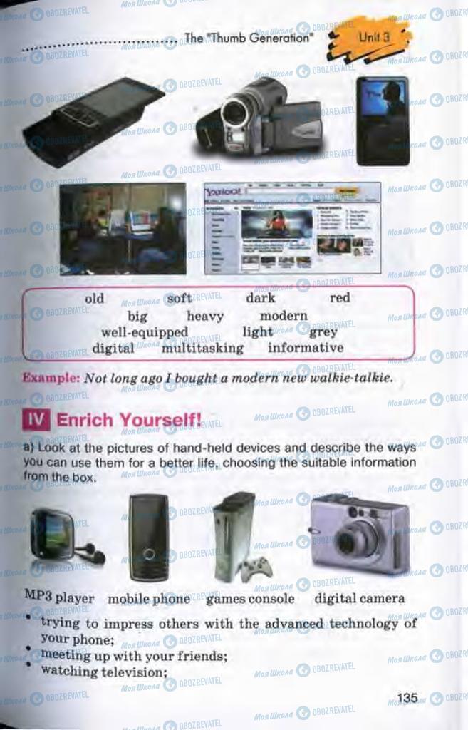 Підручники Англійська мова 10 клас сторінка 135