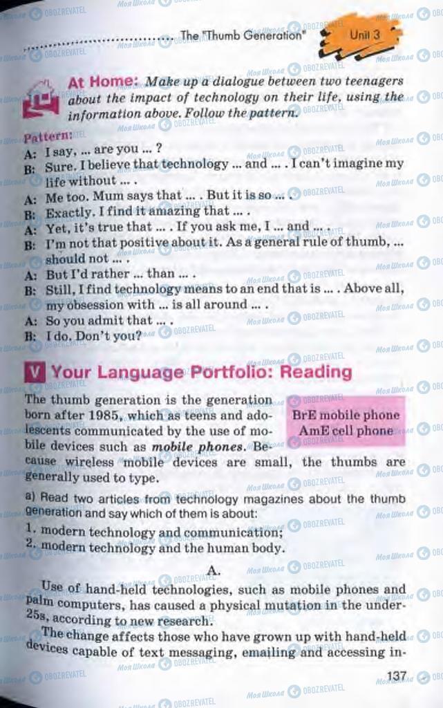 Підручники Англійська мова 10 клас сторінка 137