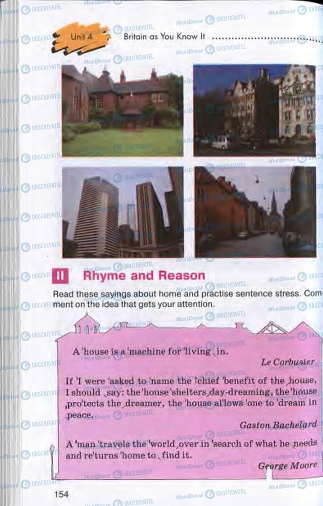 Підручники Англійська мова 10 клас сторінка 154