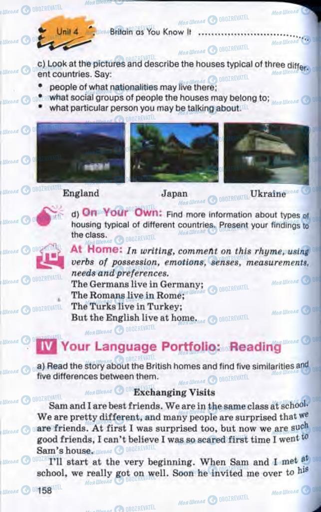 Підручники Англійська мова 10 клас сторінка 158