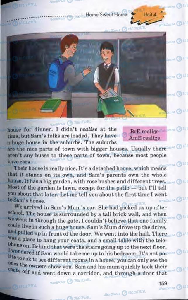 Учебники Английский язык 10 класс страница 159