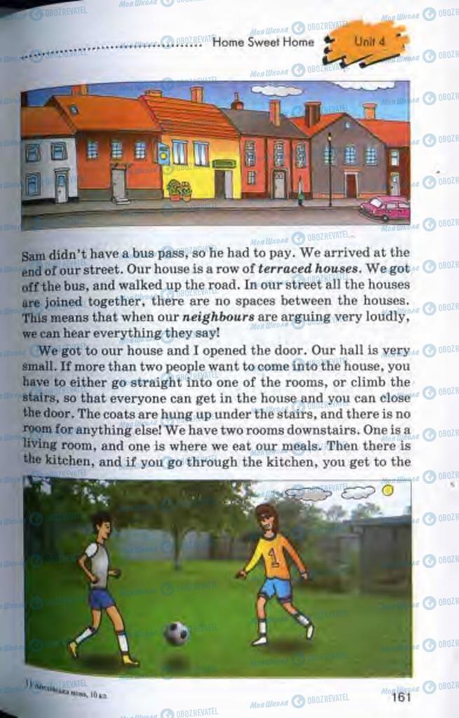 Підручники Англійська мова 10 клас сторінка 161
