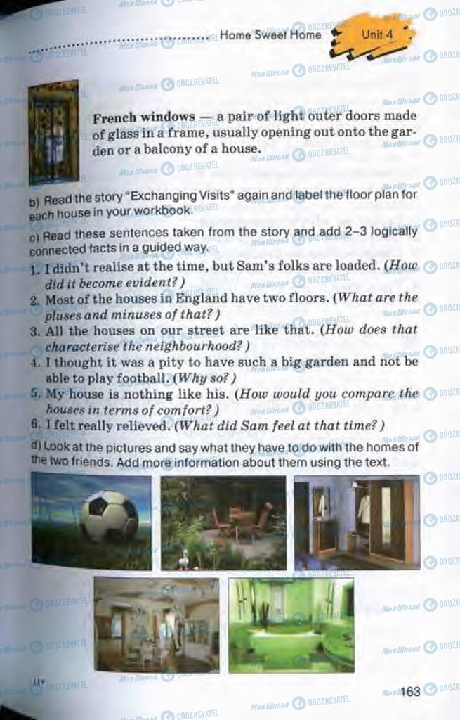 Підручники Англійська мова 10 клас сторінка 163