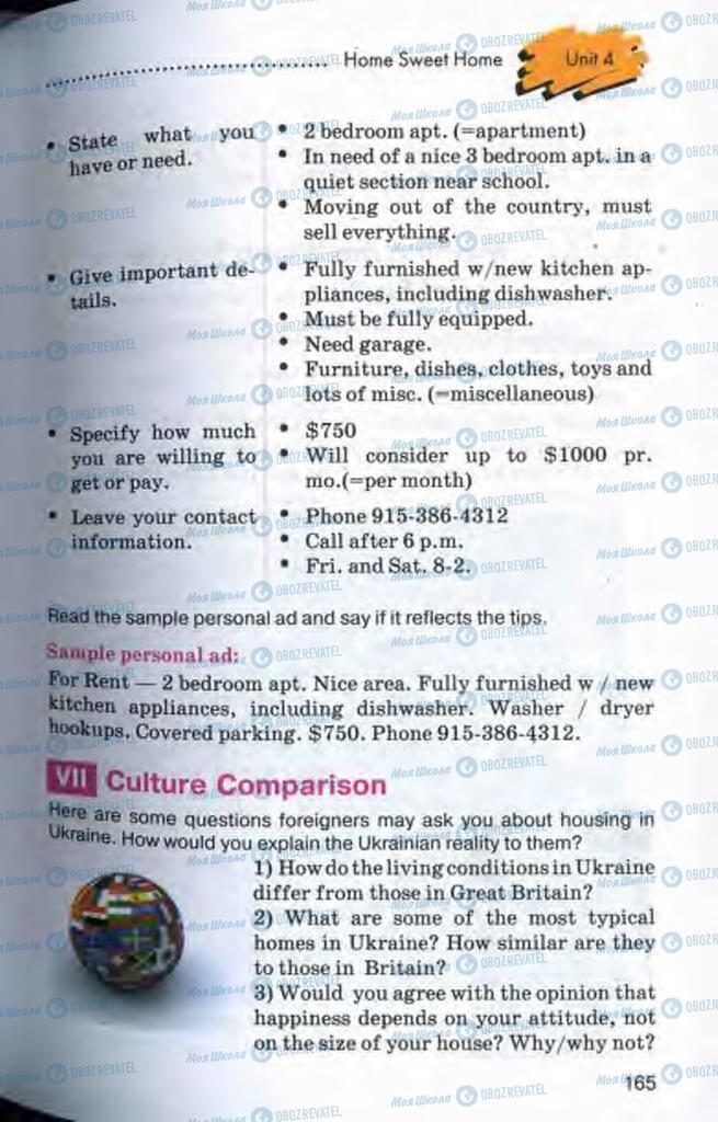Підручники Англійська мова 10 клас сторінка 165