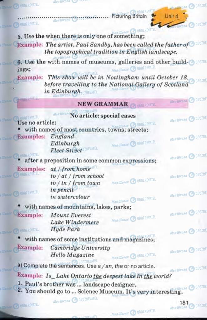 Підручники Англійська мова 10 клас сторінка 181