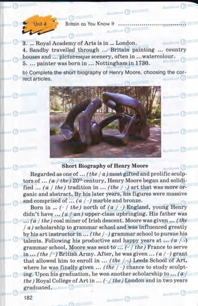 Підручники Англійська мова 10 клас сторінка 182