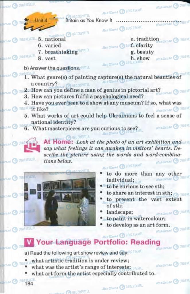Підручники Англійська мова 10 клас сторінка 184