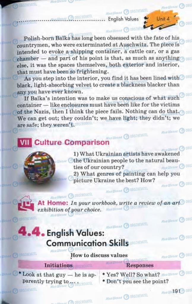 Підручники Англійська мова 10 клас сторінка 191
