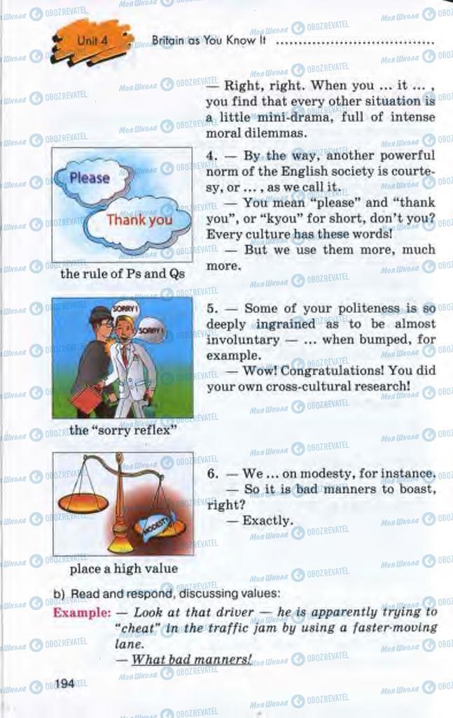 Підручники Англійська мова 10 клас сторінка 194
