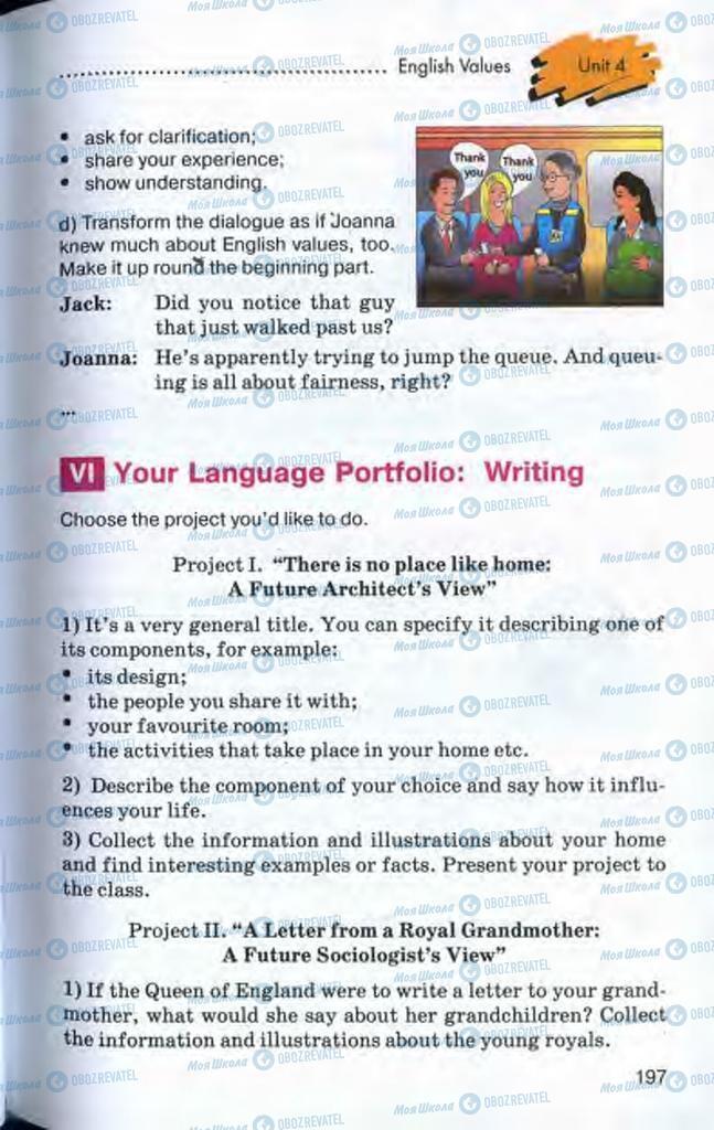 Підручники Англійська мова 10 клас сторінка 197