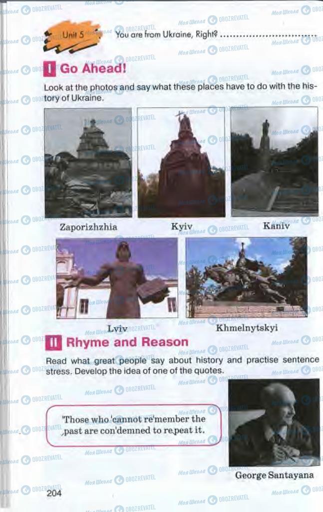 Підручники Англійська мова 10 клас сторінка 204