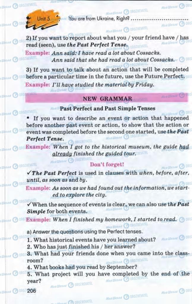Учебники Английский язык 10 класс страница 206