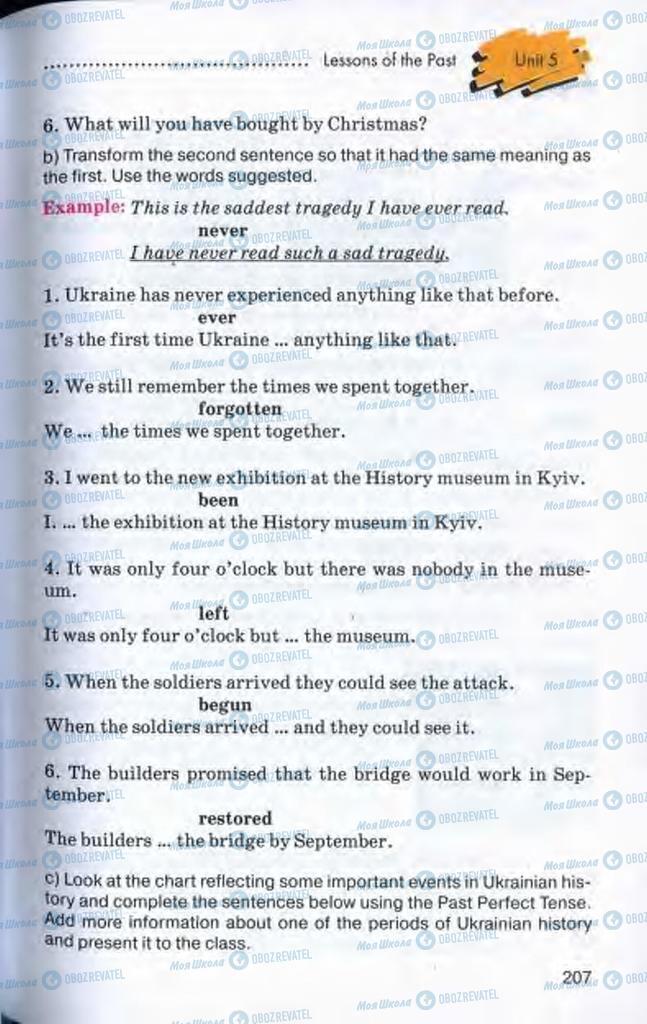 Учебники Английский язык 10 класс страница 207