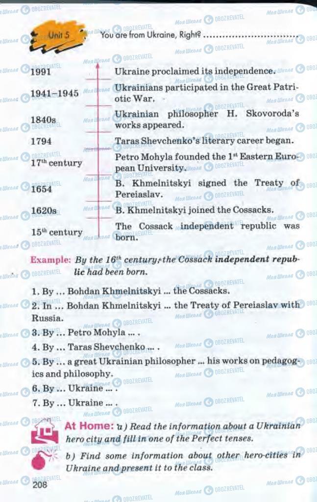 Підручники Англійська мова 10 клас сторінка 208