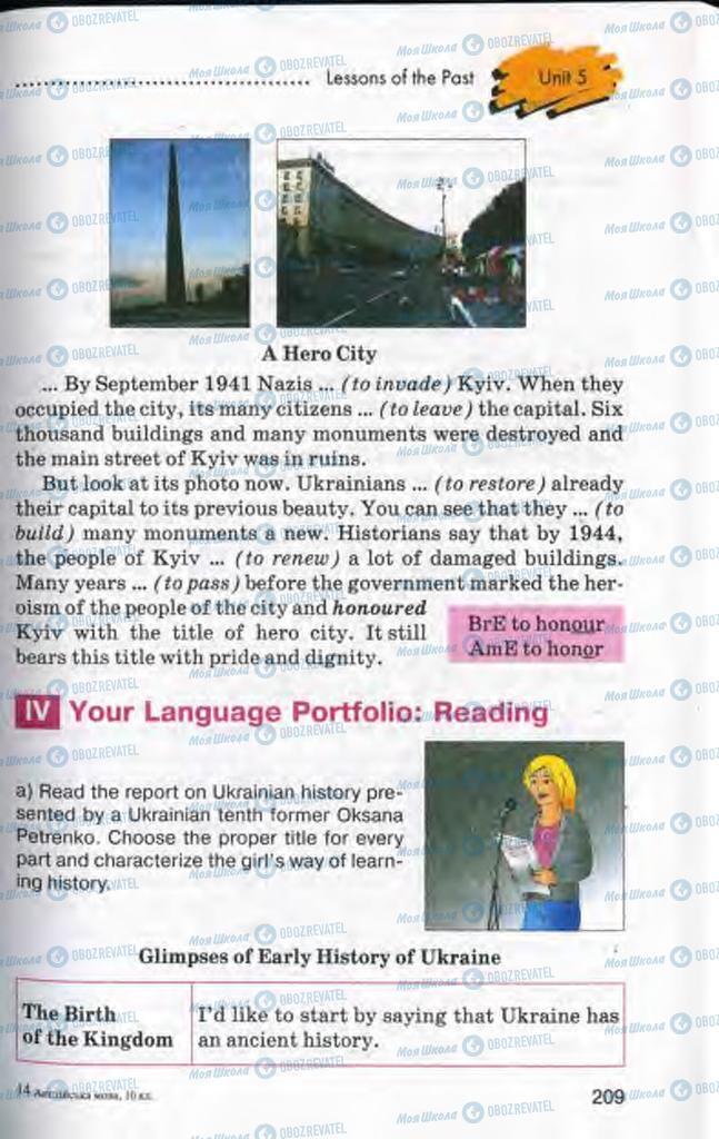 Учебники Английский язык 10 класс страница 209