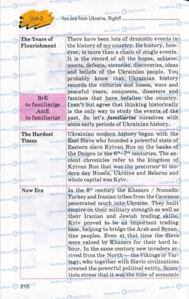 Учебники Английский язык 10 класс страница 210
