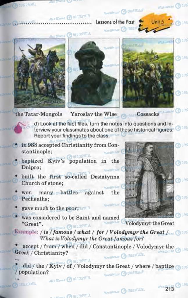 Учебники Английский язык 10 класс страница 213