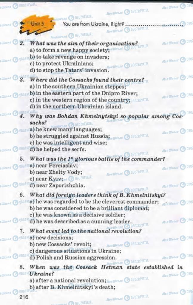 Учебники Английский язык 10 класс страница 216