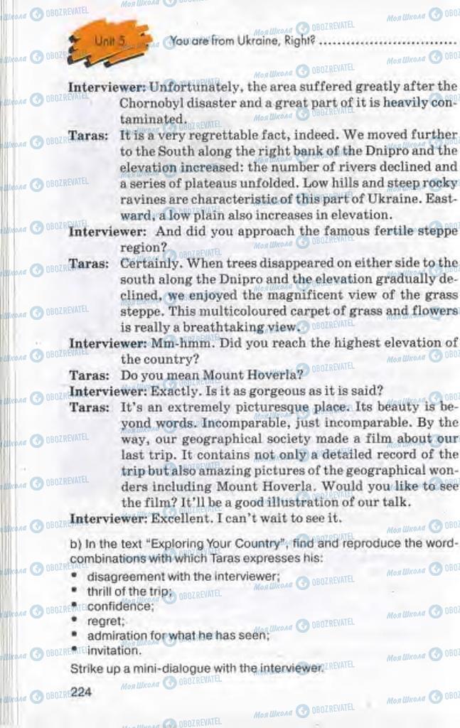 Підручники Англійська мова 10 клас сторінка 224