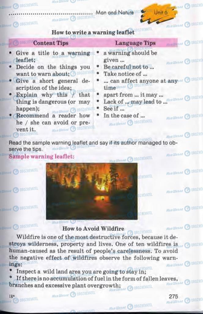 Підручники Англійська мова 10 клас сторінка  275