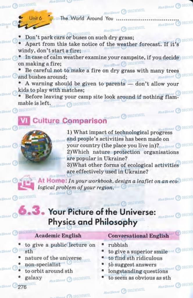 Підручники Англійська мова 10 клас сторінка  276