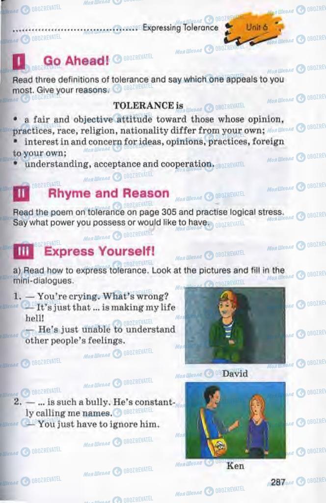 Учебники Английский язык 10 класс страница 287